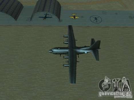 AC-130 Spooky II для GTA San Andreas вид сверху