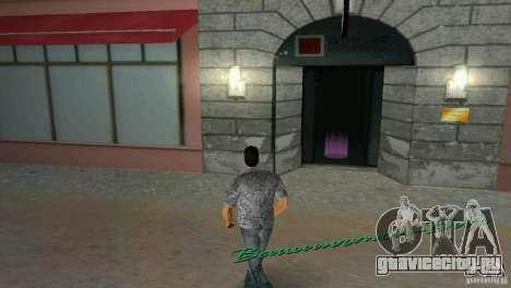 Возможность войти в интерьеры для GTA Vice City четвёртый скриншот