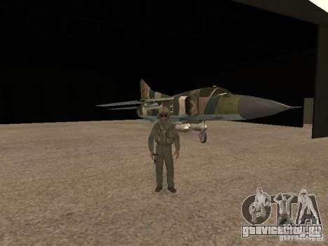 Миг-23 для GTA San Andreas вид изнутри