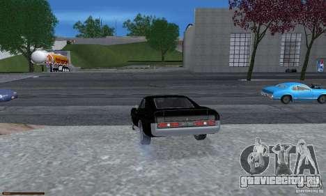 Уникальный датчик бензина для GTA San Andreas девятый скриншот
