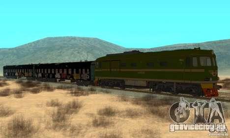 Custom Graffiti Train 1 для GTA San Andreas