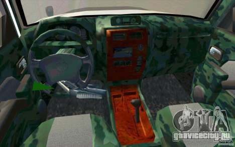 Toyota Land Cruiser Prado для GTA San Andreas вид снизу