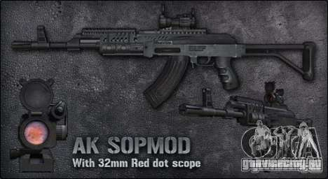 [Point Blank] AK SOPMOD для GTA San Andreas