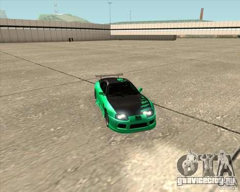 Toyota Supra ZIP style для GTA San Andreas вид сверху