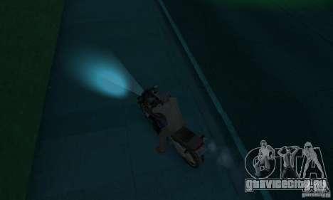 Неоновый цвет фар для GTA San Andreas третий скриншот