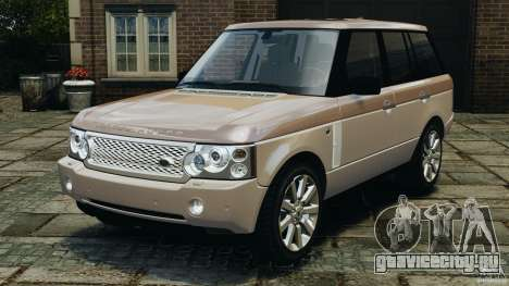 Range Rover Supercharged 2008 для GTA 4