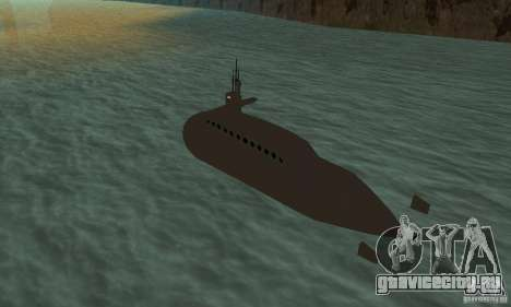 Uboot для GTA San Andreas