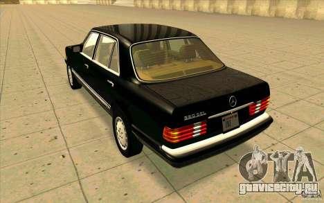 Mercedes Benz 560SEL w126 1990 v1.0 для GTA San Andreas вид сзади слева
