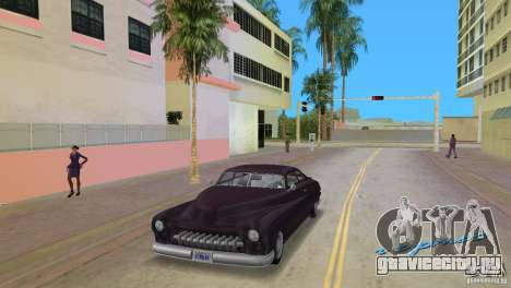 Hermes HD для GTA Vice City
