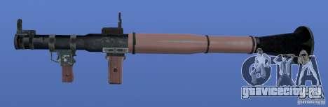 RPG Texture для GTA 4 третий скриншот