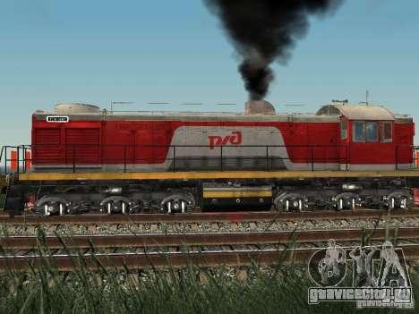 ТЭМ2-6883 РЖД для GTA San Andreas вид сзади слева
