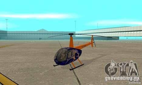 Robinson R44 Raven II NC 1.0 Скин 3 для GTA San Andreas вид слева