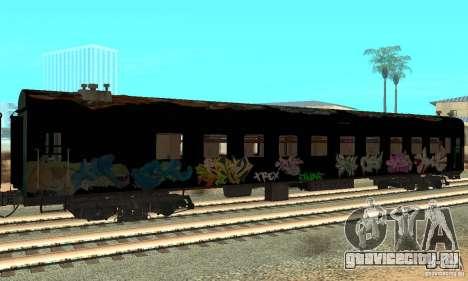 Custom Graffiti Train 1 для GTA San Andreas вид сзади слева