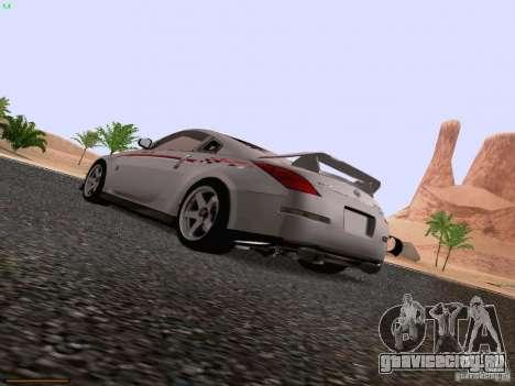Nissan 350Z Nismo S-Tune для GTA San Andreas вид слева