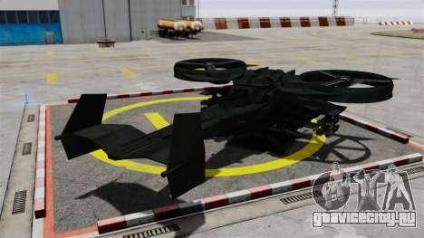 Боевой вертолёт AT-99 Скорпион для GTA 4 вид сзади слева
