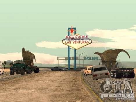 Прицеп Динозавр для GTA San Andreas вид слева