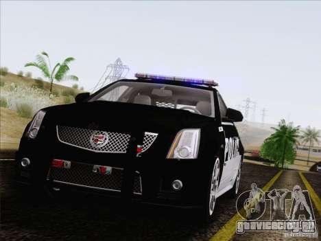 Cadillac CTS-V Police Car для GTA San Andreas вид сзади