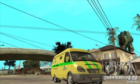 ГАЗель инкассаторская для GTA San Andreas вид сзади
