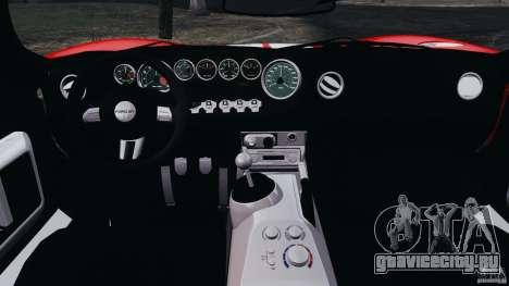 Ford GT 2005 v1.0 для GTA 4 вид сзади