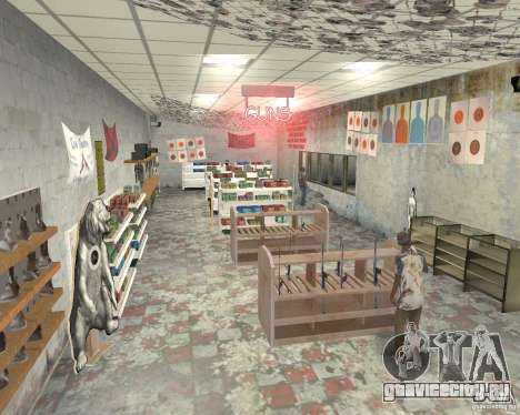 Оживлённый магазин Ammu-Nation v3 (Final) для GTA San Andreas