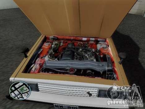 Nissan Skyline 2000GT C210 для GTA San Andreas вид сбоку