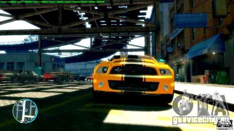 Shelby GT500 Super Snake 2011 для GTA 4 вид сзади слева