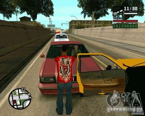 Иракский Солдат для GTA San Andreas третий скриншот