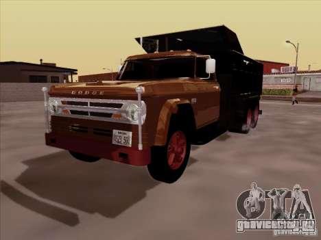 Dodge Dumper для GTA San Andreas