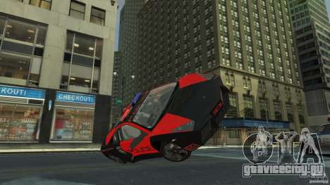 Lamborghini Reventon Police Hot Pursuit для GTA 4 вид сбоку