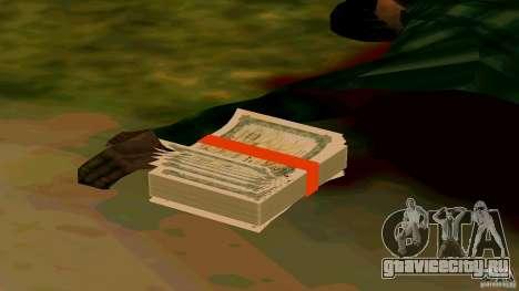 Акции МММ v2 для GTA San Andreas второй скриншот