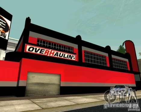 Мастерская OVERHAULIN для GTA San Andreas пятый скриншот