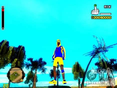 Skin бомжа v2 для GTA San Andreas второй скриншот