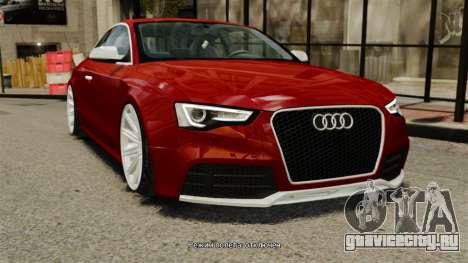 Audi RS5 2012 для GTA 4