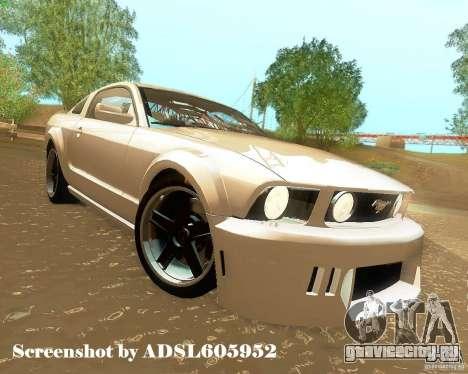 Ford Mustang GT 2005 Tunable для GTA San Andreas вид снизу