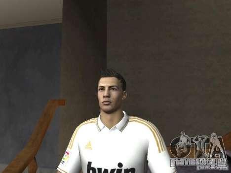 Cristiano Ronaldo для GTA San Andreas четвёртый скриншот