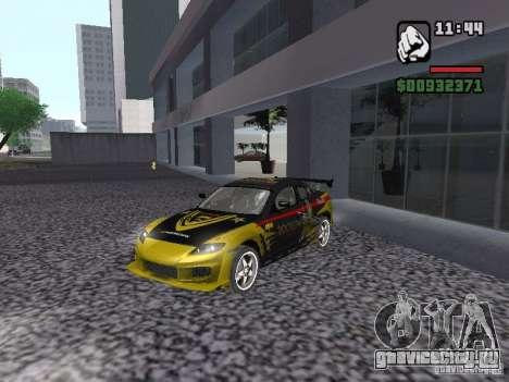 Mazda RX-8 Rockstar для GTA San Andreas