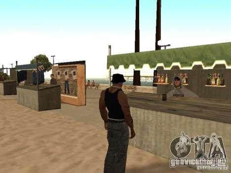 Рынок на пляже для GTA San Andreas восьмой скриншот
