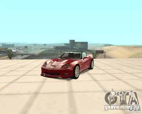 Chevrolet Corvette ZR1 для GTA San Andreas