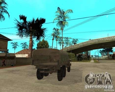 Урал-4230 для GTA San Andreas вид сзади слева