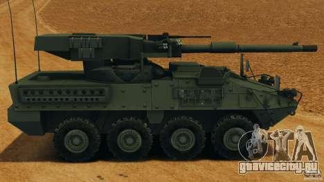 Stryker M1128 Mobile Gun System v1.0 для GTA 4 вид слева