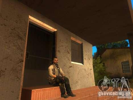 Animation Mod для GTA San Andreas второй скриншот