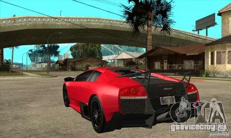Lamborghini Gallardo LP570-4 SV для GTA San Andreas вид сзади слева