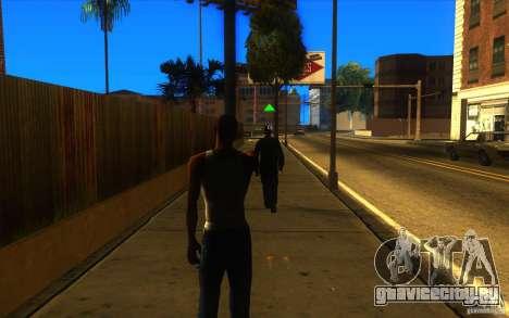 Отличный Прицел для GTA San Andreas третий скриншот