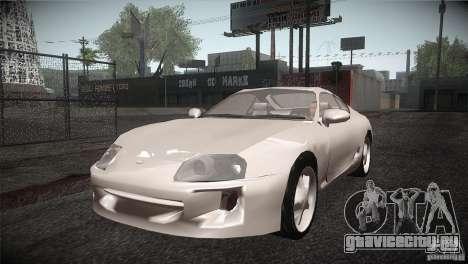 Toyota Supra для GTA San Andreas
