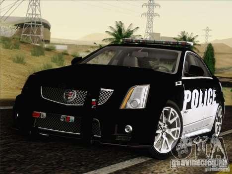 Cadillac CTS-V Police Car для GTA San Andreas вид сзади слева