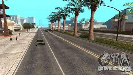 New HQ Roads для GTA San Andreas шестой скриншот