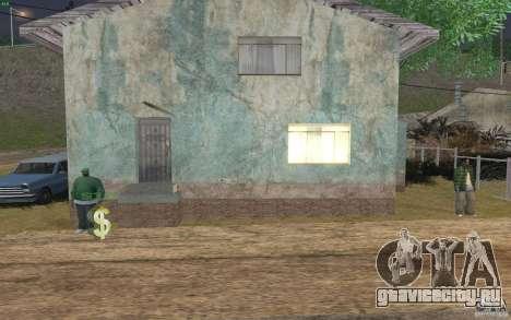 Дом зелёных для GTA San Andreas пятый скриншот