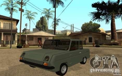 СЗД Инвалидка для GTA San Andreas