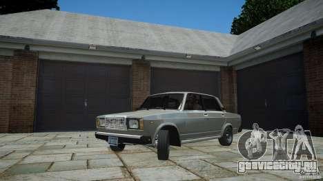 ВАЗ 2107 v1.0 для GTA 4
