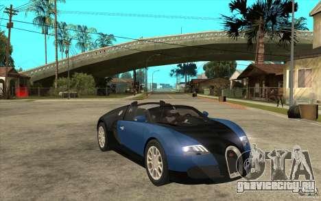 Bugatti Veyron Gran Sport 2011 для GTA San Andreas вид сзади